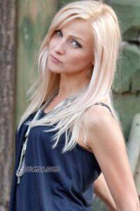 Natalia from the Ukraine